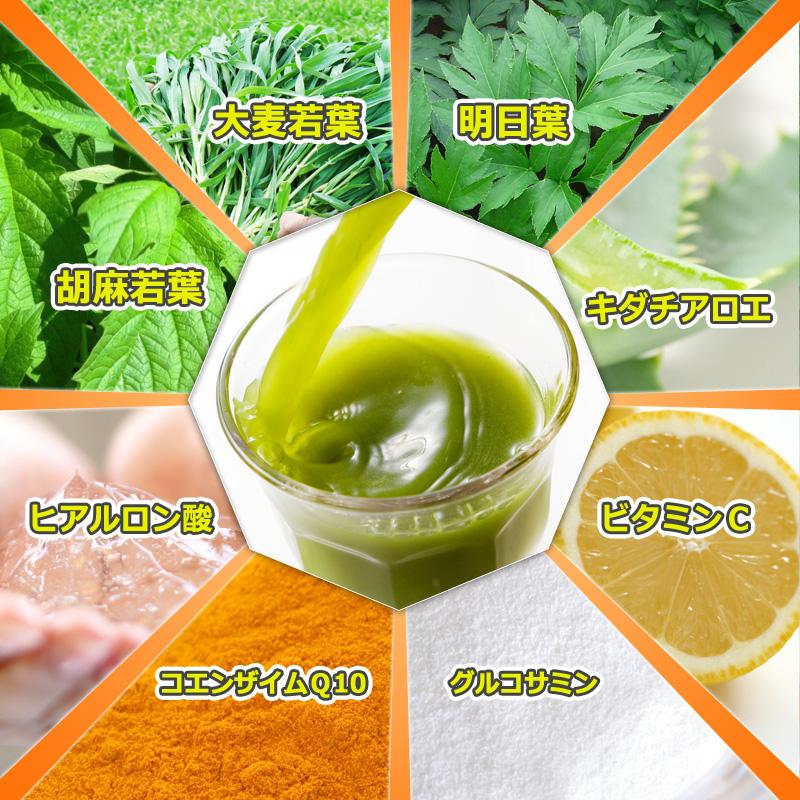 北海道青汁