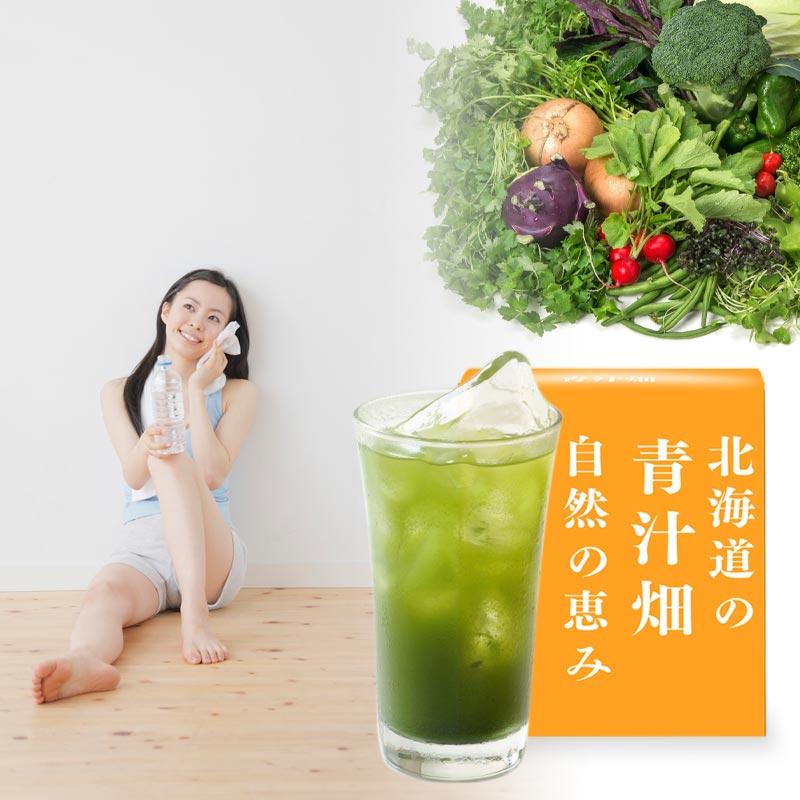 青汁畑 青汁を飲み続けると体の変化に気づきます