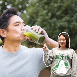 飲みやすい青汁