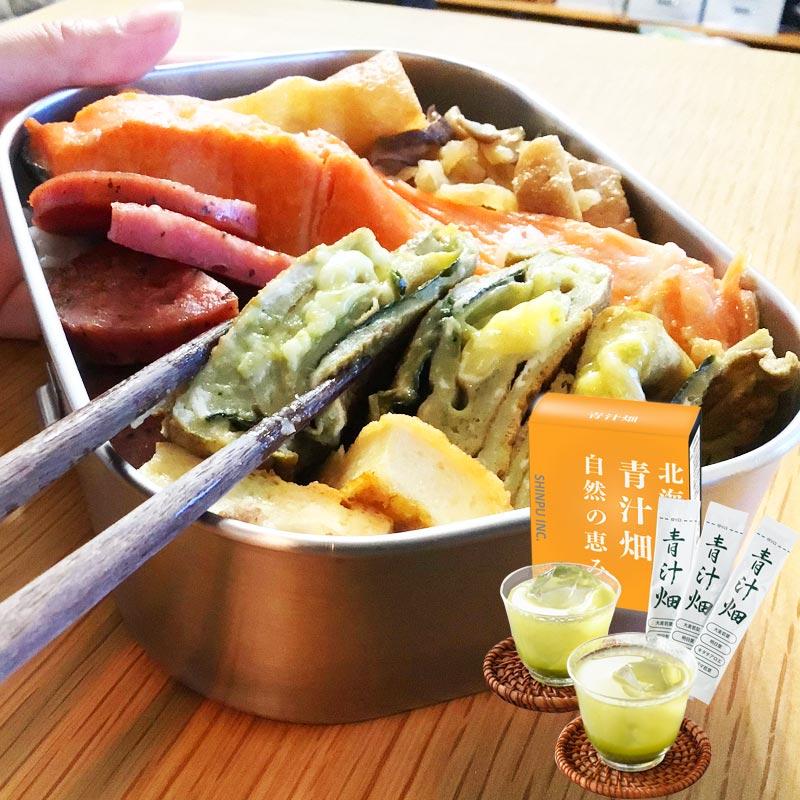 ダイエットと健康効果期待!おすすめの、○○+青汁畑