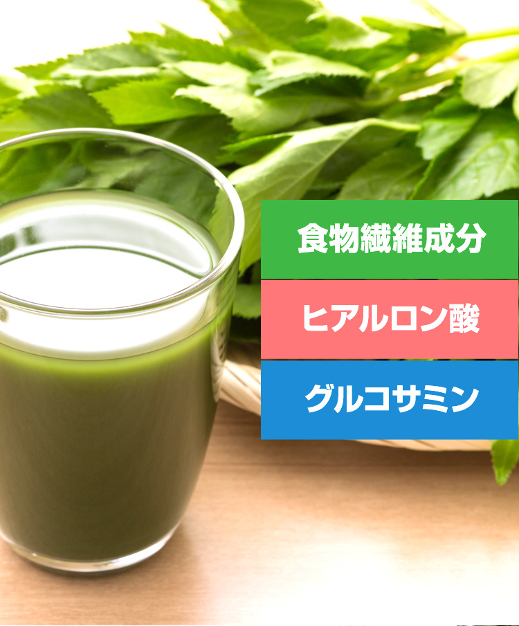 青汁畑 モンドセレクション授賞式